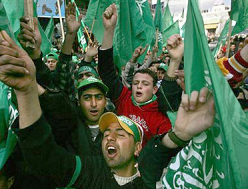 Is the disappearance of Israel Hamas's goal?